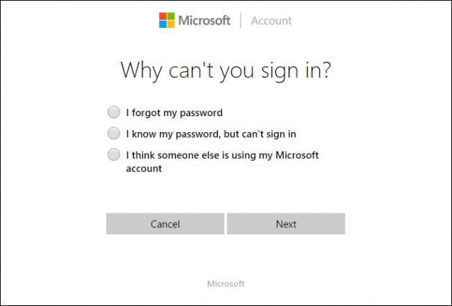 マイクロソフトツールオプションパスワードリセット