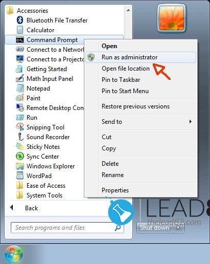 Windows 7 管理者としてコマンドプロンプトを実行
